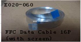 Шлейф 5м FFC Data Cable 16P в магазине Ультра-С
