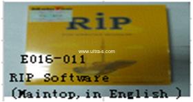 RIP Maintor (Английская версия) в магазине Ультра-С