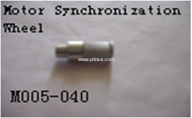 Шестеренка редуктор Material:Aluminium S2M-20 в магазине Ультра-С